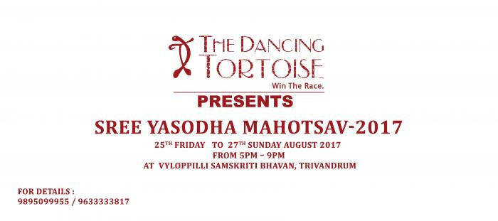 Image_THE DANCING TORTOISE PRESENTS - SREE YASODHA MAHOTSAV 2017 AT VYLOPPILLI SAMSKRITI BHAVAN FROM AUG 25TH -27TH AUG.2017